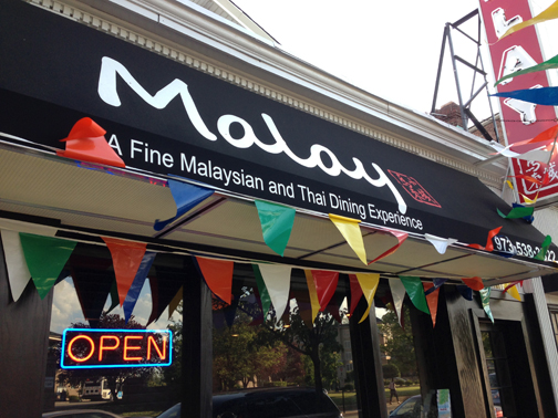 Home Page - Malay A Fine Malaysian and Thai Dinning Experience